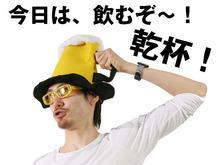 hat120ea_04