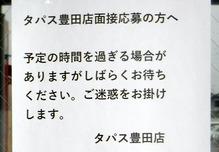 DSCF0186_