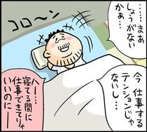 mm_sadasabori_05