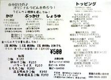 P1290411