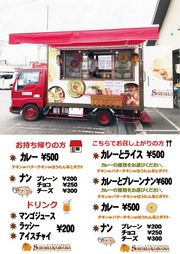 キッチンカー-566x800