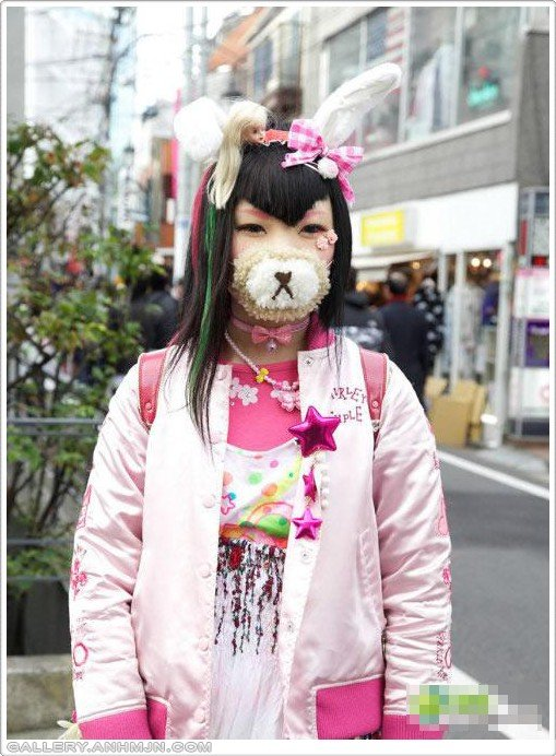 com-Funny-Asia-20110815151125009
