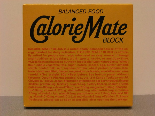 Calorie_Mate_Block,_Cheese_Flavor