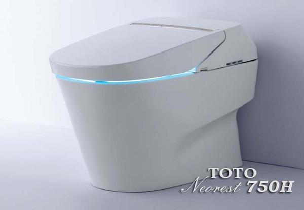 toto-neorest-750h-price