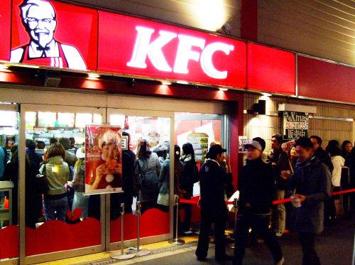 「christmas kfc japan」の画像検索結果