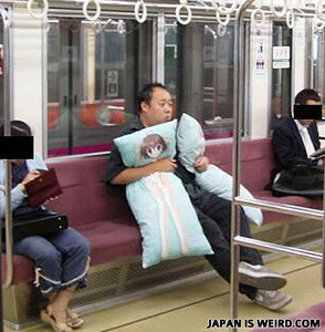 subway_ride