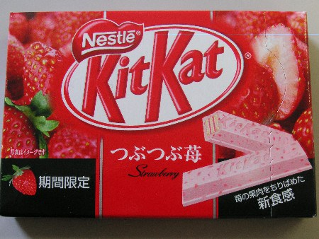 kitkat-strawberry