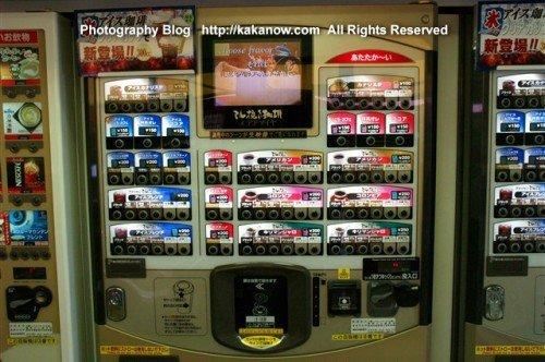 Japan-Tokyo-vending-machine