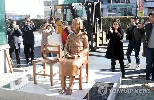 韓国 キムチ アンテナ