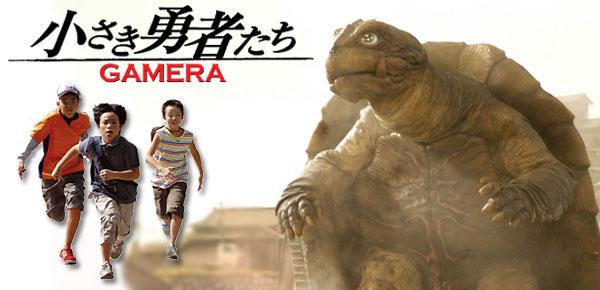 gamera2006_index