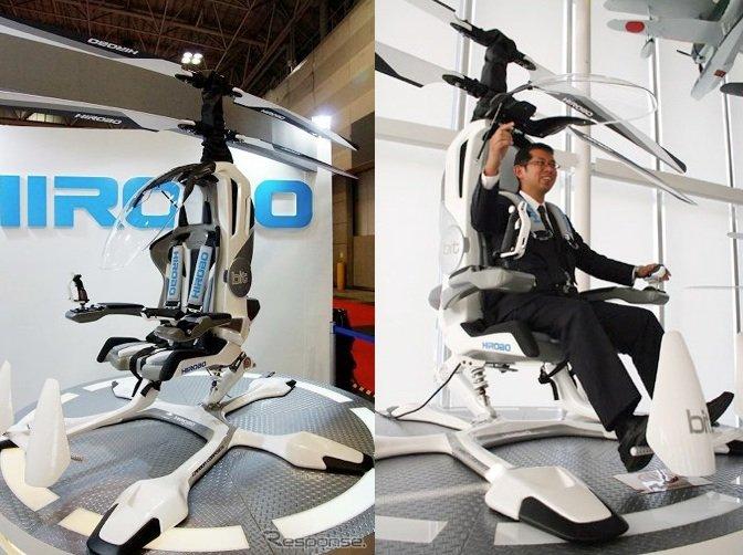 【乗り物】人が乗れる自律型ドローン、中国の企業が米国で初の飛行テストへ 新たな交通システム「ドローン・タクシー」に期待©2ch.net YouTube動画>8本 ->画像>23枚