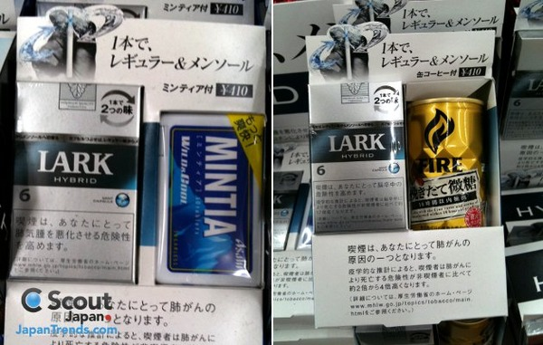 lark-hybrid-cigarette-japan-coffee-mints