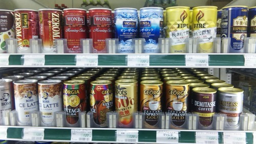 canned coffee