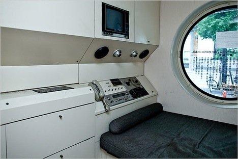 capsule-interior