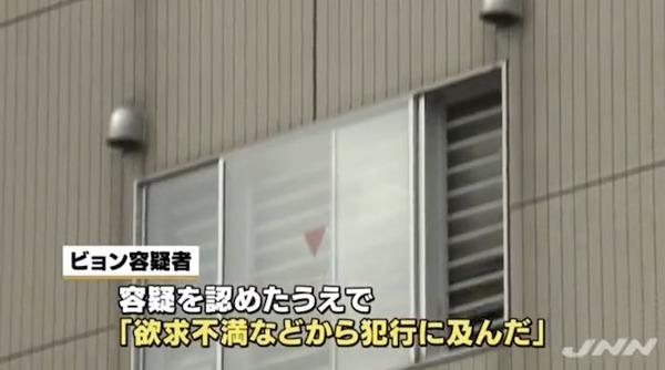 kankoku-3