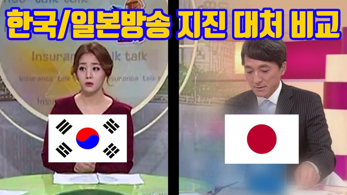 反応 韓国 海外 の