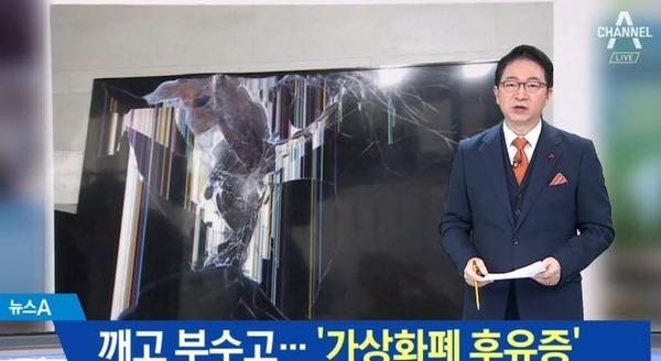 韓国人、ビットコインの暴落で精神崩壊か!?