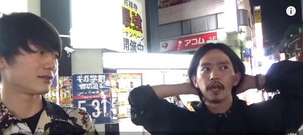 JAPAN a2