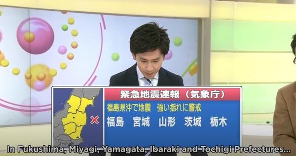 JAPAN5l