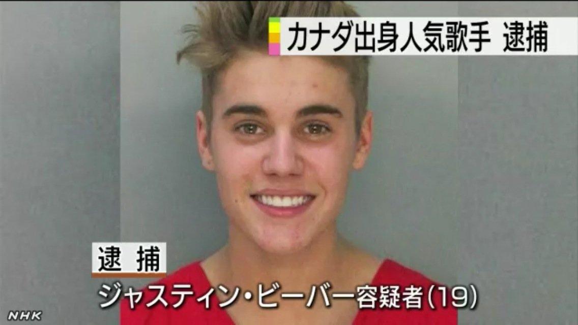 海外反応! I LOVE JAPAN : ジャスティン・ビーバーに ... : 中二 英語 問題 : 英語