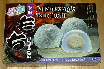 j-style taro mochi