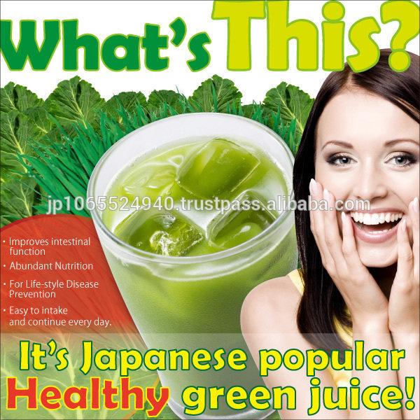 Japanese_AFC_aojiru_green_juice_instant_powder