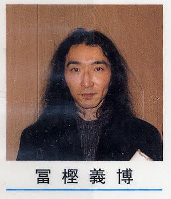 togashi