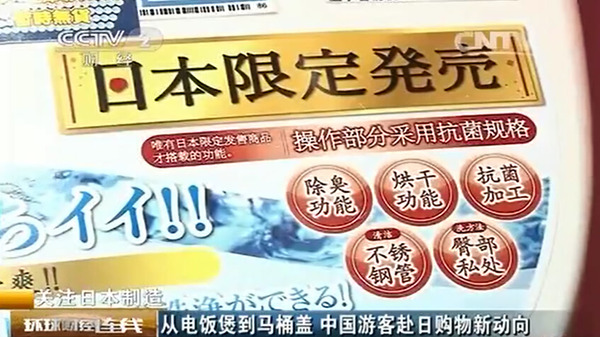 News_17555_20150209_5