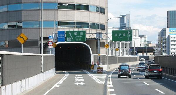 105048,xcitefun-highway2