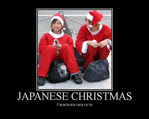 japanese_christmas_by_superzoider-d353a2z