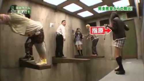 Weird-Japanese-reality-TV-show-DERO
