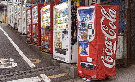 japan-vending-machine-