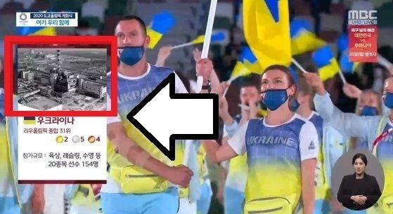 韓国MBC、東京五輪中継で世界各国を馬鹿にして大炎上か!? 韓国の反応。