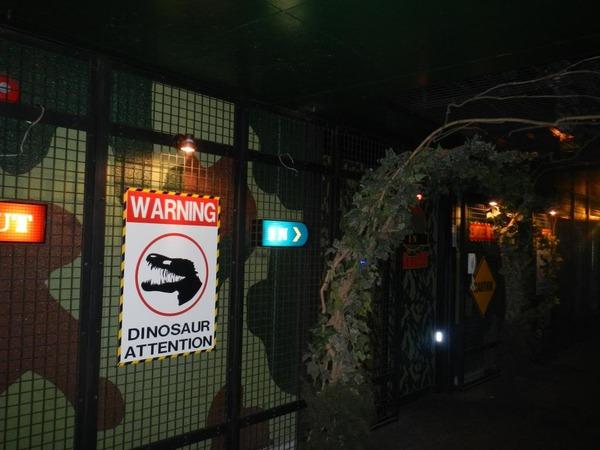 entrancetojurassicparkhotel_zps1f5a049c