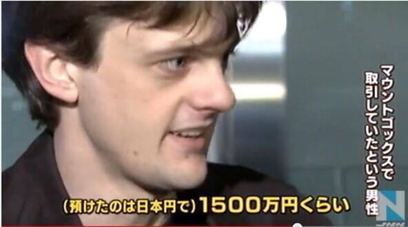 海外反応! I LOVE JAPAN : マウ...