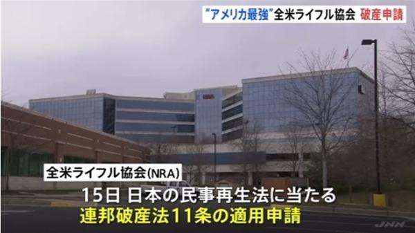 news410