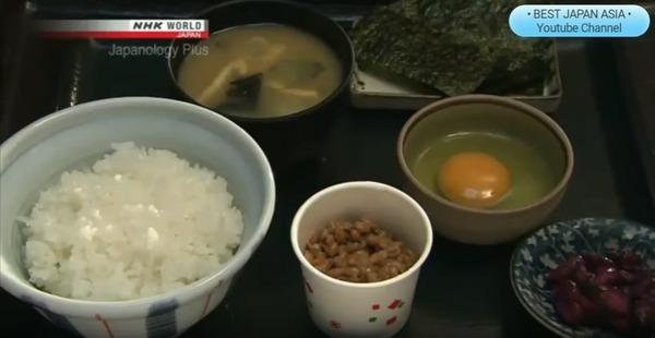JAPANESEB4