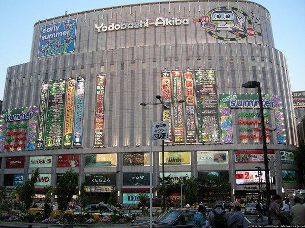 2007_06_02t18-32-31_09-00_tokyo_akihabara_yodobashi