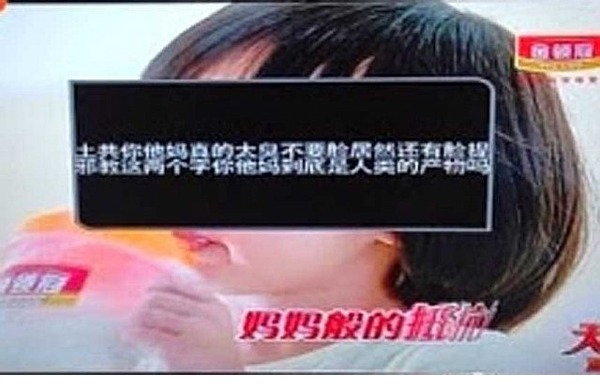 chinese_cable_television_channel_hacked_m14