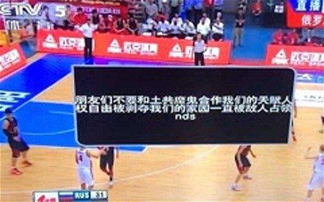 China2_2