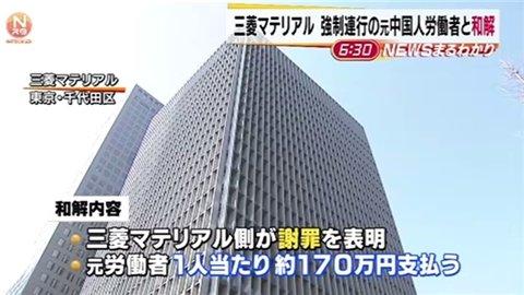 news2787267_6