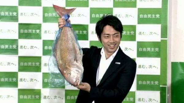 _fish