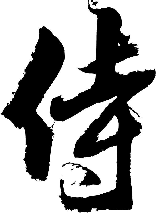 「有る/ある」はひらがな?漢字? - レポート書い …