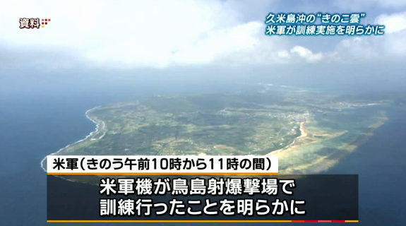 海外反応! I LOVE JAPAN : 中国...