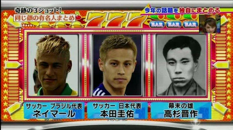 最新のヘアスタイル 本田の髪型 : 日本のTVでも紹介されるほど ...