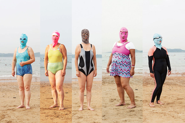 mode-facekini