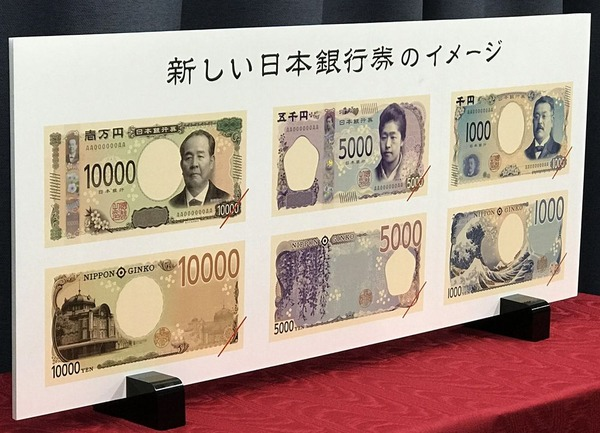 1000x-1