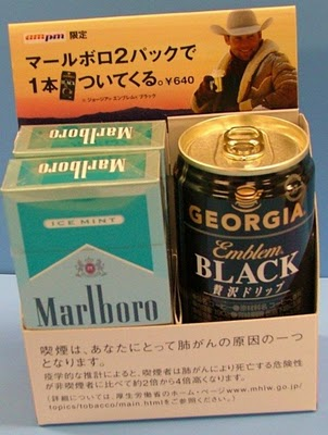 cigarettes-combo