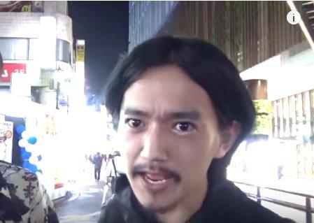 JAPAN a3