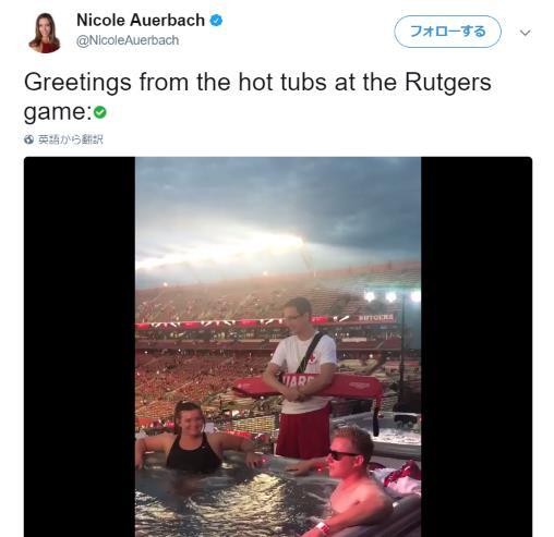 tub p